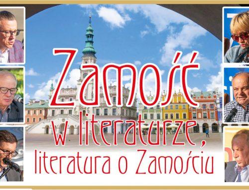 """Spotkanie literacko-muzyczne. """"Zamość w literaturze, literatura o Zamościu"""" – 24 lipca 2020 r."""