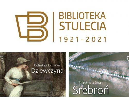 Biblioteka Stulecia